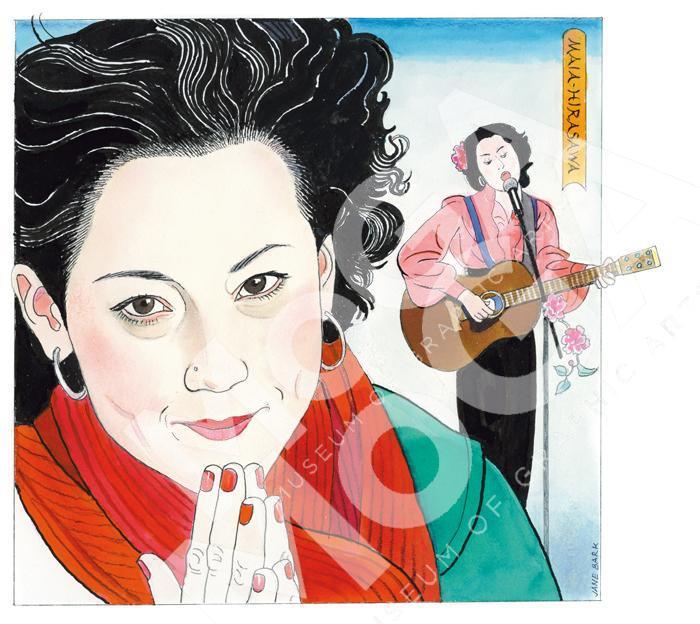 Maia Hirasawa i Fokus