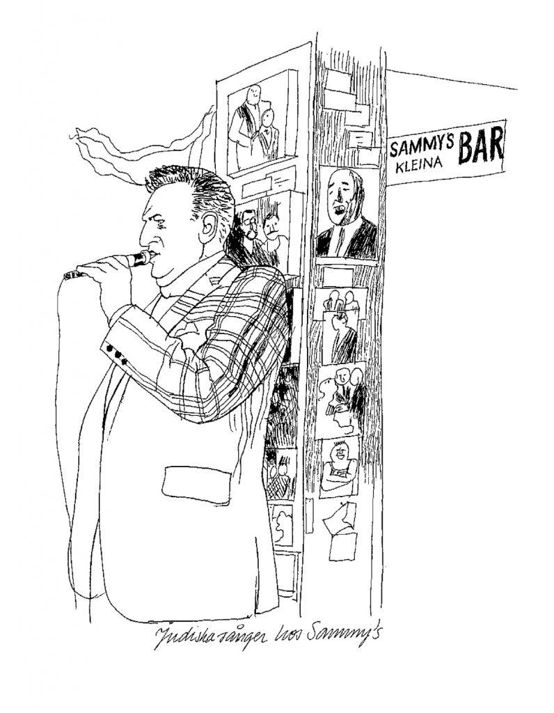 Romanian bar