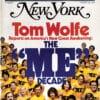 NewYork august23_1976-new edit